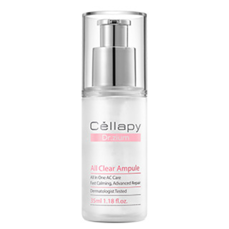 [Cellpy] Dr Zium All Clear安瓶 35ml